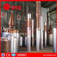 Quality Manual Stainless Steel Industrial Alcohol Distillation Equipment wholesale