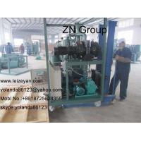 Quality Zhongneng Transformer Oil Purification Equipment/ Transformer Oil Filtration /Transformer Oil Treatment wholesale