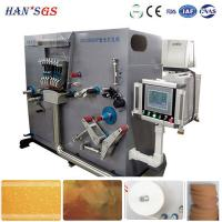China Quality laser perforating machine products from laser perforating machine manufacturer on sale