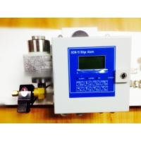 China water in oil monitor 15ppm bilge alarm for marine oil water separator on sale