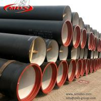 Quality ISO2531 di cast ductile iron k9 tube wholesale