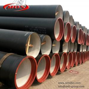 China ISO2531 di cast ductile iron k9 tube on sale