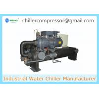Quality 150 Tr 550kw Screw Compressor Water Cooled Chiller Industrial Chiller wholesale