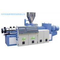 China Conical Twin Screw Plastic Extruder Machine High Productivity Self Cleaning on sale