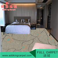 Cheap washable hotel room carpet rug factory china living room carpet carpet mill  ADLU001 for sale