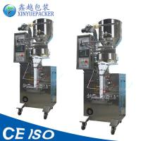 Quality Rice Granule Packing Machine / Automatic Bag Filling And Sealing Machine wholesale