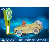 Quality Coin Operated Children Kiddy Ride Machine Hardware Material For Game Center wholesale