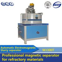 Quality Durable Slurry Wet Magnetic Separator Diagram 380v Easy To Operate wholesale