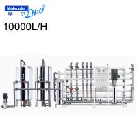 Quality Reverse Osmosis Drinking Water Treatment Machine with EDI System wholesale