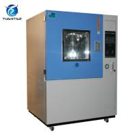 Quality Customized IEC-17025 laboratory large walk-in dust test chamber wholesale