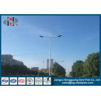 Quality Steel Round Conical Street Light Poles , Garden Lamp Pole Q345 RAL - Painted wholesale