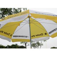 Quality Doctor Zhu Outdoor Sun Umbrellas , Sun Protection Yellow And White Beach Umbrella wholesale
