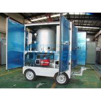 Quality China Manufacturer Double Stage Transformer Oil Purification Plant for High Voltage wholesale