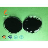 Quality 50 G / L Furnace Carbon Black Powder In Printing Inks12 mm PARTICAL wholesale