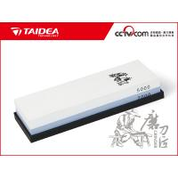 China 2000 and 5000 grit Sharpening Stone on sale