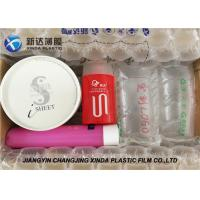 Quality Color Printing Film Air Cushion System for Logistics Transports Air Bag Packaging wholesale