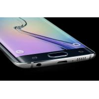 Quality 0.33mm 9H Premium Screen Guard Or Tempered Glass Used In Samsung Galaxy for sale