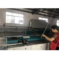 Quality High Speed Coating Butyl Extruder Machine 47 M / Min For Shuttered Window Making wholesale
