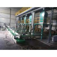Buy cheap 400bags/hour Corn/Wheat/Bean/Malt/Soybean Meal Bagging Machine from wholesalers