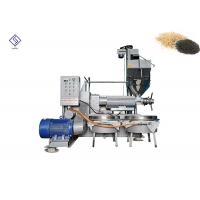 Quality Cold Press Sunflower Oil Extraction Machine 220 - 450kg/H Capacity 1650kg Weight wholesale