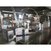 Quality The New Microwave Precise Temperature Control Machine for 30 KW wholesale
