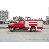 Quality Small Water / Foam Fire TruckWith Fire Monitor For Quick Fire Rescue Service wholesale