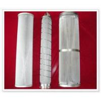 Quality pleated filter( PF) wholesale