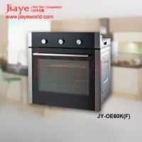 Quality Single Electric Black & Decker Black 4-slice Toaster Oven JY-OE60K(F) wholesale
