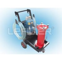 China OF5 transformer oil filter machine price on sale