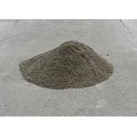 China Silica Castable on sale
