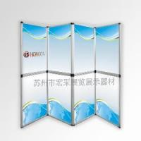 Quality Adjustable Display Screen (UP10-4) wholesale