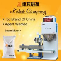 Quality Semi Automatic Grain Packing Machine For Packing Rice / Sugar / Granule Material wholesale