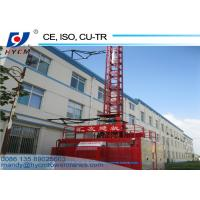 China One Cage 1000KG Material and Passenger Hoisting Equipment in Construction on sale