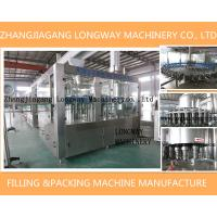 Quality 3-in-1 juice filling machinery production line wholesale