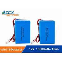 Quality 12v 10000mah battery rechargeable batteries for LED Street light, led lamp, toys wholesale