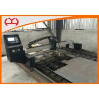 China Metal Small / Mini Gantry CNC Flame Cutting Machine With Auto Ignition Device on sale