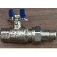 Quality Brass Ball Valve With Union (YC-10155) wholesale