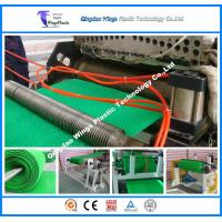 Buy cheap Plastic LDPE Grass Mat Extrusion Line Production Line Manufacturing Machine from wholesalers
