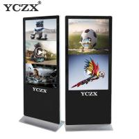 China Dual Interactive LCD Advertising Player 65 Inch For Large Scale Shopping Malls on sale