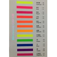 Quality Magenta Color Textile Fluorescent Pigment for Water Based & Solvent Based Paints wholesale