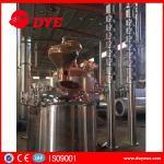 Quality copper mini home laboratory alcohol distillation equipment apparatus wholesale