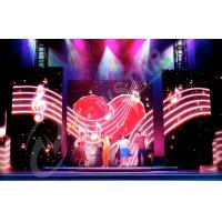 China Largest High Definition HD LED Display Video Wall Rental / Led TV Screen P21 on sale