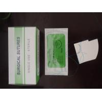 Quality USP 3/0 non-absorbable nylon suture 90cm with round bodied needle wholesale