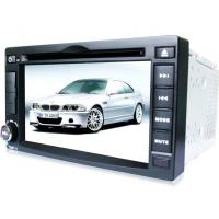 Cheap Multi Language Car GPS Navigation Stereo System With DVD ATV RDS FM AM for sale