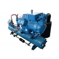 China R404A Z30 126Y Water Cooled Condensing Units Large Volume Frascold Compressor Good Sealing on sale