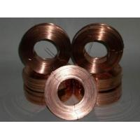 Quality Copper Galvanized Carton Cardboard Boxes Stitching Wire Supplier wholesale