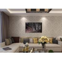 Buy cheap White Gray Embossed Retro Vintage Wallpaper With Symmetric Floral Pattern from wholesalers