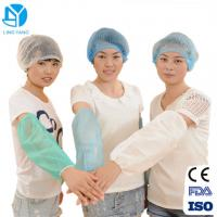 Quality Non Woven Soft Disposable Sleeve Covers For Chemical Workplace Eco Friendly wholesale