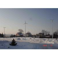 Quality 3000W 48V Wind Turbine Generator System Durable and Reliable For Remote Area wholesale