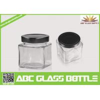 Quality Factory price sealed square metal lid glass jar,hotsale clear food jar with screw cap wholesale